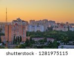 odessa  ukraine   august 2017 ... | Shutterstock . vector #1281975115