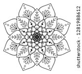 mandalas for coloring  book.... | Shutterstock .eps vector #1281988612