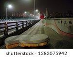 new taipei  taiwan   january... | Shutterstock . vector #1282075942