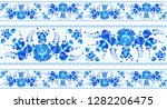 blue painted flowers in russian ... | Shutterstock .eps vector #1282206475