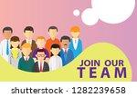 vector illustration  hiring... | Shutterstock .eps vector #1282239658