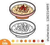 coloring book for children ... | Shutterstock .eps vector #1282314895