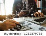 project manager working and... | Shutterstock . vector #1282379788