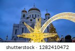 moscow  russia   january 04 ... | Shutterstock . vector #1282410472
