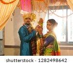 nagpur  maharashtra  india 21... | Shutterstock . vector #1282498642