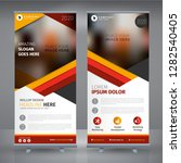 yellow roll up design | Shutterstock .eps vector #1282540405