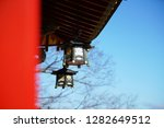 the takashi shrine in nagasaki  ... | Shutterstock . vector #1282649512