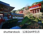 the takashi shrine in nagasaki  ... | Shutterstock . vector #1282649515
