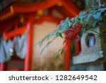 the takashi shrine in nagasaki  ... | Shutterstock . vector #1282649542