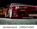 vitebsk   belarus   august 30 ...   Shutterstock . vector #1282676365