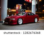vitebsk   belarus   august 30 ...   Shutterstock . vector #1282676368
