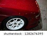 vitebsk   belarus   august 30 ...   Shutterstock . vector #1282676395