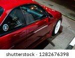 vitebsk   belarus   august 30 ...   Shutterstock . vector #1282676398