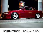vitebsk   belarus   august 30 ...   Shutterstock . vector #1282676422