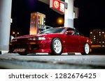 vitebsk   belarus   august 30 ...   Shutterstock . vector #1282676425