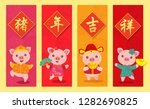 happy chinese new year 2019.... | Shutterstock .eps vector #1282690825