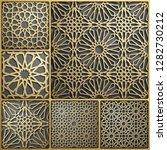 islamic ornament vector  ... | Shutterstock .eps vector #1282730212