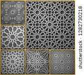 islamic ornament vector  ... | Shutterstock .eps vector #1282730218