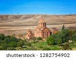 monastery complex of marmashen... | Shutterstock . vector #1282754902