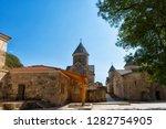 ancient haghartsin monastery.... | Shutterstock . vector #1282754905