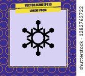 snowflake icon vector | Shutterstock .eps vector #1282763722