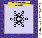 snowflake icon vector | Shutterstock .eps vector #1282763755