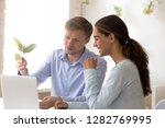focused businessman explaining...   Shutterstock . vector #1282769995