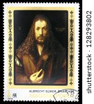 """Small photo of HUNGARY - CIRCA 1978: A stamp printed in Hungary, shows a picture of artist Albrecht Durer """"Self-portrait"""", the same inscription, series """"450th Death Anniversary of Albrecht Durer"""", circa 1978"""