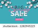 spring sale floral banner with... | Shutterstock .eps vector #1282945225
