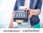 credit card payment  buy and... | Shutterstock . vector #1282969042