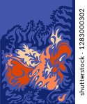 sinuous colored pattern for an... | Shutterstock .eps vector #1283000302