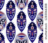 vector illustration. ethnic... | Shutterstock .eps vector #1283066308