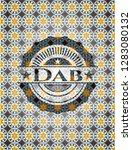 dab arabesque style emblem.... | Shutterstock .eps vector #1283080132