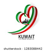 vector illustration of kuwait... | Shutterstock .eps vector #1283088442