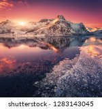 aerial view of snowy mountains  ... | Shutterstock . vector #1283143045