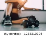 close up of dumbbell with... | Shutterstock . vector #1283210305