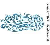 sea waves. vector illustration | Shutterstock .eps vector #1283257945