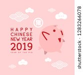happy new year 2019. chinese... | Shutterstock .eps vector #1283266078