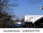 hokkaido  sapporo  hokkaido... | Shutterstock . vector #1283319745