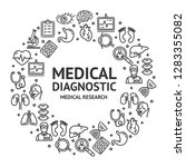 medical diagnostics signs round ... | Shutterstock .eps vector #1283355082