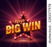 mega big win banner with retro... | Shutterstock .eps vector #1283377978