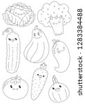 cute cartoons in kawaii style.... | Shutterstock .eps vector #1283384488
