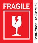 fragile   icon on white... | Shutterstock .eps vector #1283395078