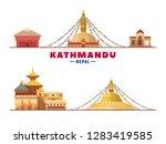 Kathmandu Nepal Top Landmark A...