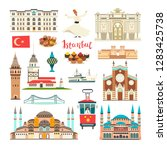 istanbul city colorful vector... | Shutterstock .eps vector #1283425738