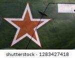 the texture is metallic....   Shutterstock . vector #1283427418