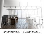 hand drawn office interior with ... | Shutterstock . vector #1283450218