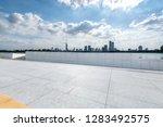 panoramic skyline and modern... | Shutterstock . vector #1283492575