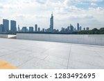 panoramic skyline and modern... | Shutterstock . vector #1283492695