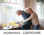 aged wife husband in casual... | Shutterstock . vector #1283501488